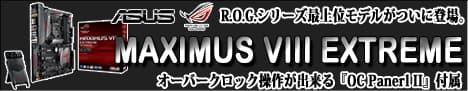 ASUS Maximus VIII Extreme