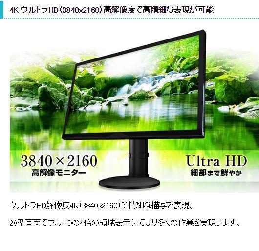 4KウルトラHD 3840x2160 高解像度で高精細な表現が可能
