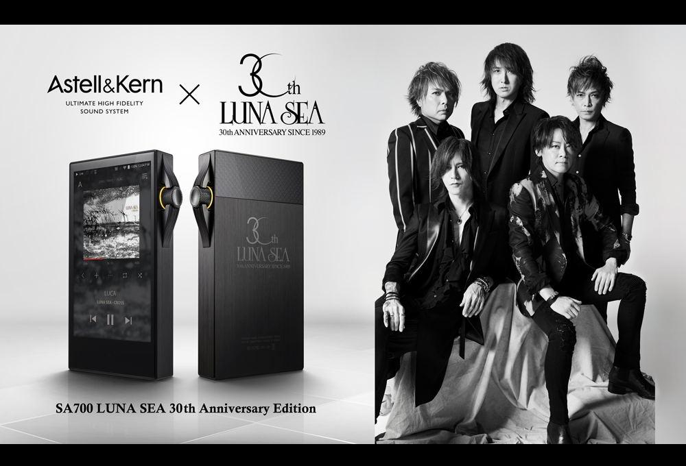 Astell&Kern x 30th LUNA SEA SA700 LUNA SEA 30th Anniversary Edition