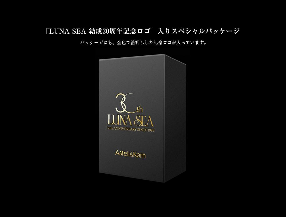 LUNA SEA 結成30周年記念ロゴ 入りスペシャルパッケージ