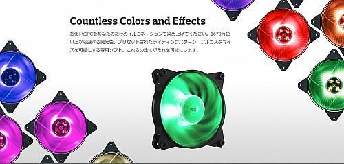 Countless Colors and Effectsお使いのPCをあなたのだけのイルミネーションで染め上げてください。1670万色以上から選べる発光色、プリセットされたライティングパターン、フルカスタマイズを可能にする専用ソフト。これらの全てがそれを可能にします。