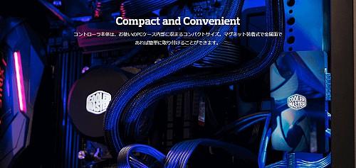 Compact and Convenient コントローラ本体は、お使いのPCケース内部に収まるコンパクトサイズ。マグネット装着式で金属面であれば簡単に取り付けることができます。