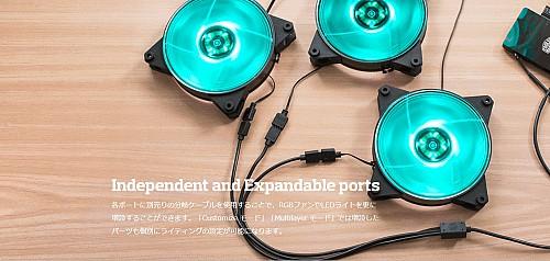 Independent and Expandable ports 各ポートに別売りの分岐ケーブルを使用することで、RGBファンやLEDライトを更に増設することができます。「Customize モード」「Multilayer モード」では増設したパーツも個別にライティングの設定が可能になります。