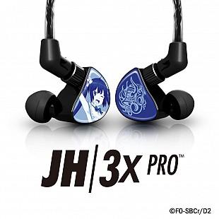 JH Audio - JH3X PRO ダンまち II ヘスティア エディション