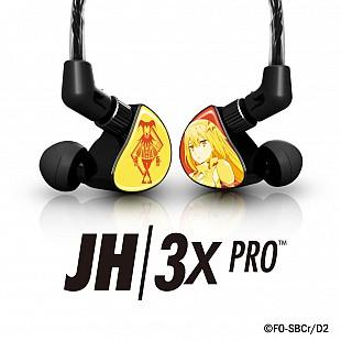 JH Audio - JH3X PROダンまち II アイズ エディション