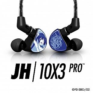 JH Audio - JH10X3 PRO ダンまち II ヘスティア エディション