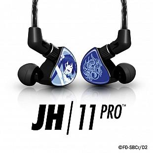 JH Audio - JH11 PRO ダンまち II ヘスティア エディション