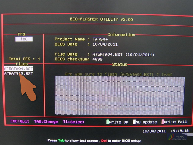 BIOSTAR製品、F12キー(BIOS-FLASHER)でFlashメモリからBIOSを