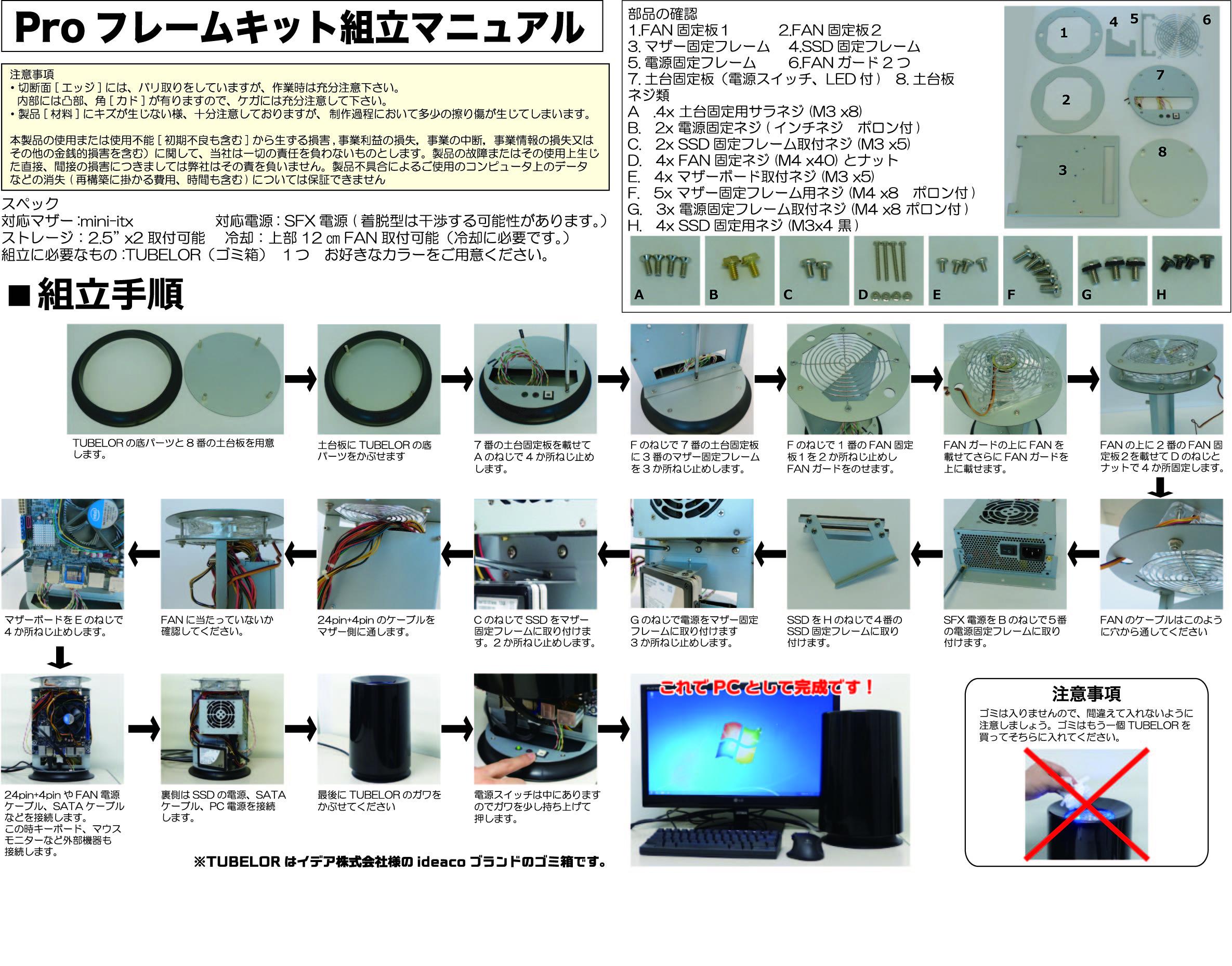 http://www.aiuto-jp.co.jp/news/entryimg/%E3%82%B4%E3%83%9F%E7%AE%B1%E3%83%9E%E3%83%8B%E3%83%A5%E3%82%A2%E3%83%ABver3-out.jpg