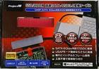 s-PM-SSDU3S-RD.jpgのサムネイル画像