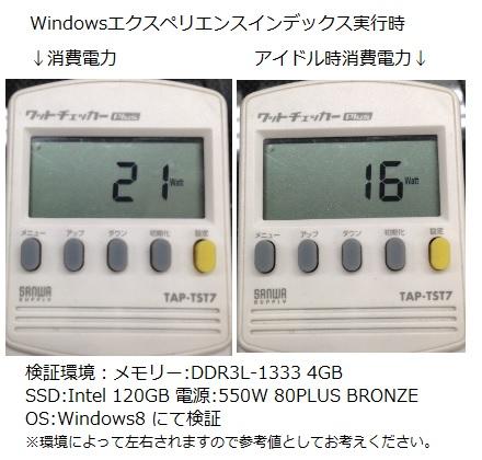 j1800-power.jpg