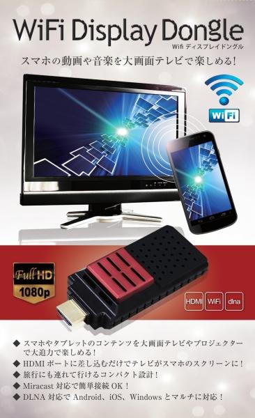 QWHD1_PK800.jpg