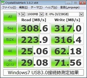 SSD25U37-win7.jpg