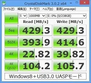 SSD25U37-win8uasp.jpg