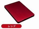 PM-SSD25U37-RD-L.jpg