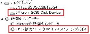 UASP確認拡大.jpg