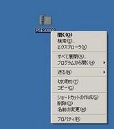 biosdouwload_ss_23.jpg